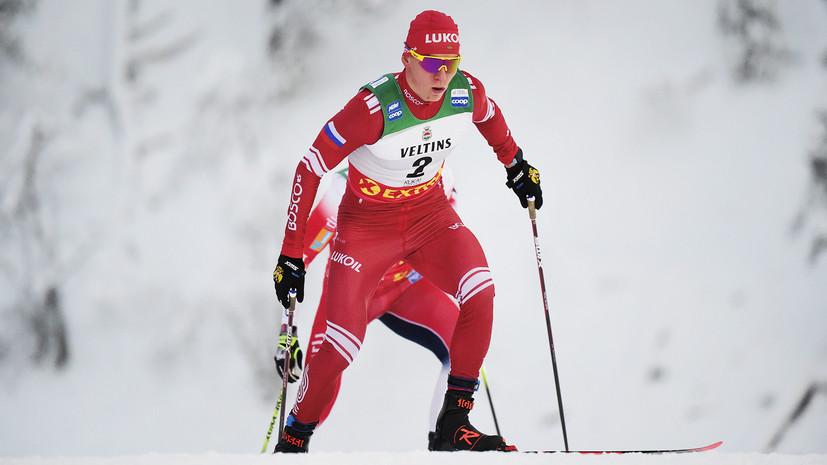 Рядом с золотом: Большунов и Непряева стали призёрами этапа КМ по лыжным гонкам в Давосе