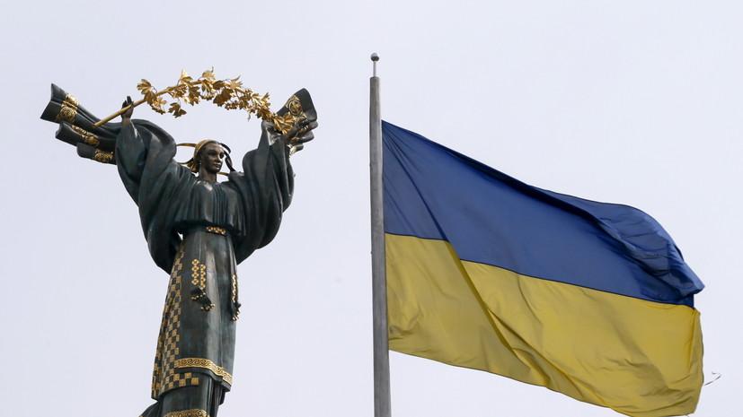 Украина выразила протест из-за расширения Россией списка санкций