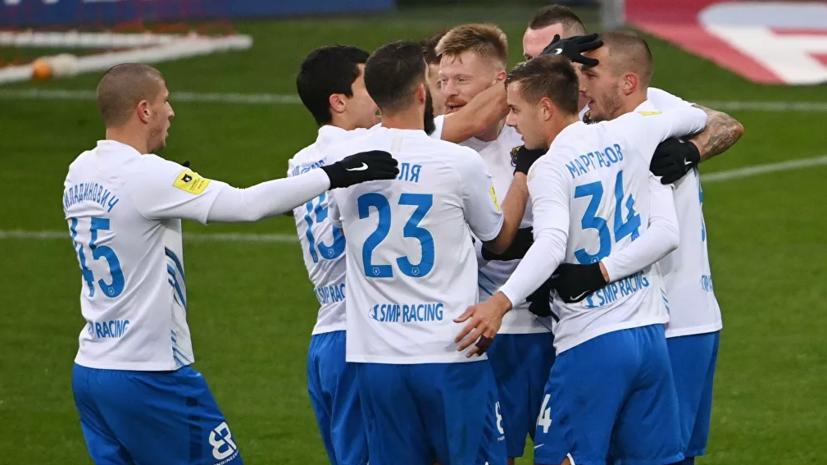 «Сочи» прервал беспроигрышную серию «Спартака» в РПЛ