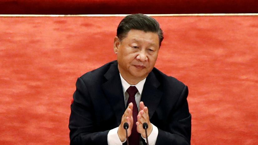 Китай планирует к 2030 году сократить выбросы углекислого газа