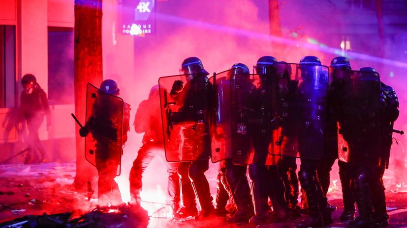 Число задержанных на акции протеста в Париже увеличилось до 142