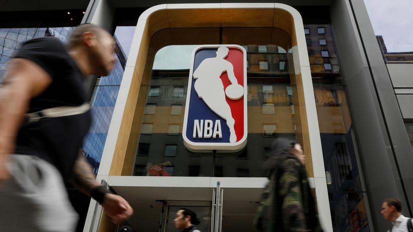 СМИ: НБА планирует увеличить размер заявки на матч до 15 человек