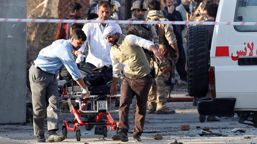 Два человека погибли при взрыве бомбы в Кабуле