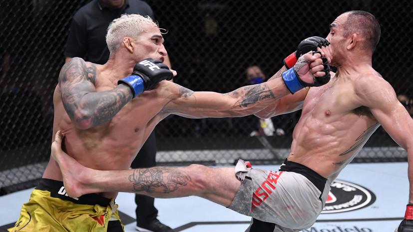 Фергюсон проиграл Оливейре на UFC 256