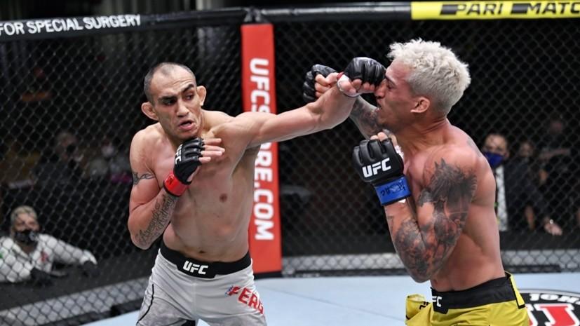 Пятираундовая битва Фигередо с Морено, победа нокаутом Физиева и второе поражение Фергюсона: чем запомнился UFC 256