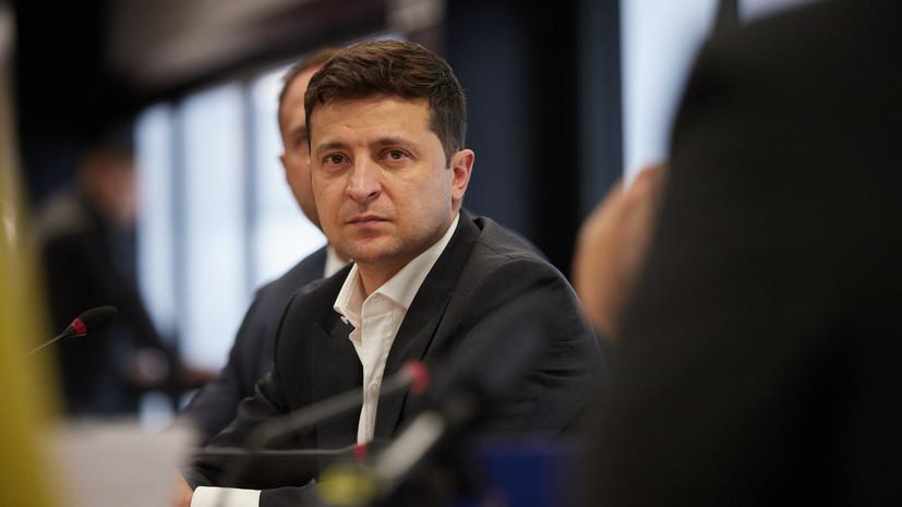 Зеленский заявил о намерении Украины отказаться от угля