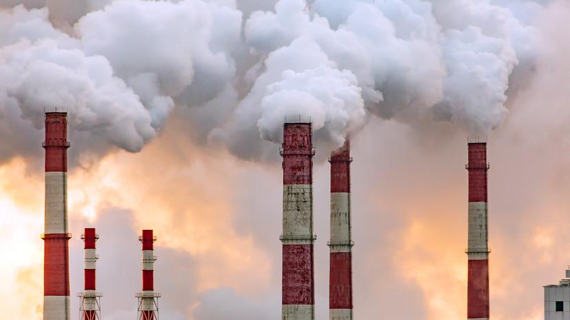 Зелёные надежды: как Киев намерен выполнять обещания по сокращению вредных выбросов