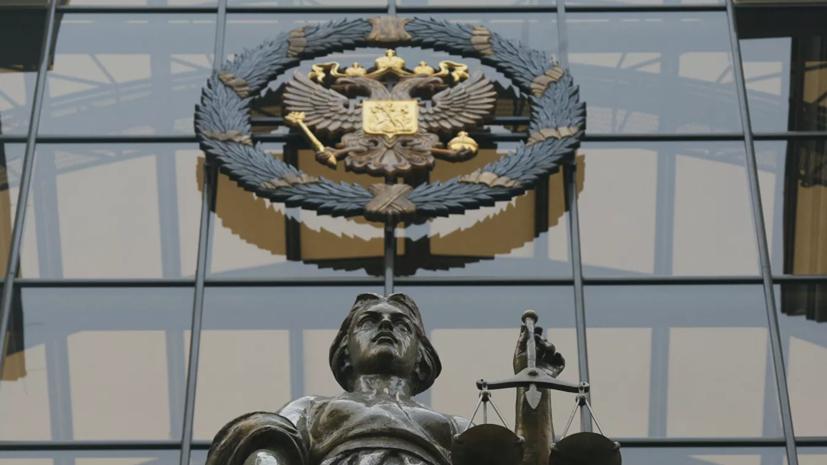 Председателя Верховного суда России наградили знаком отличия