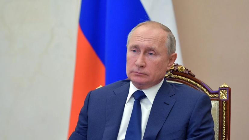 Путин раскритиковал главу Минэкономразвития за «эксперименты» с ценами