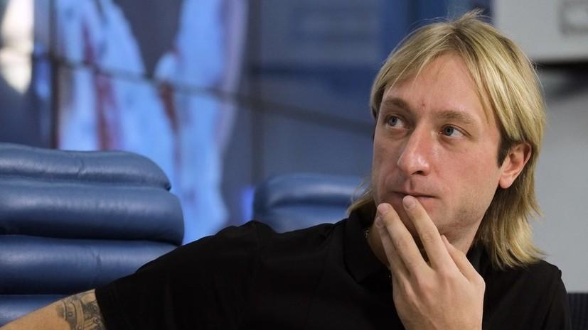 Фигуристка Рябова рассказала, почему ушла из академии Плющенко