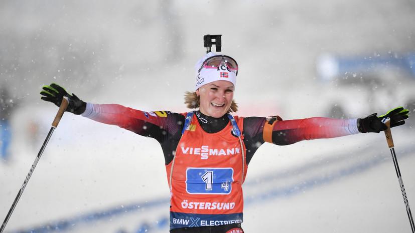 Олсбю-Ройселанн выиграла пасьют на этапе КМ по биатлону в Хохфильцене, Казакевич в топ-20