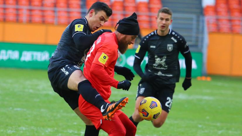 «Рубин» на выезде обыграл «Тамбов» в матче РПЛ