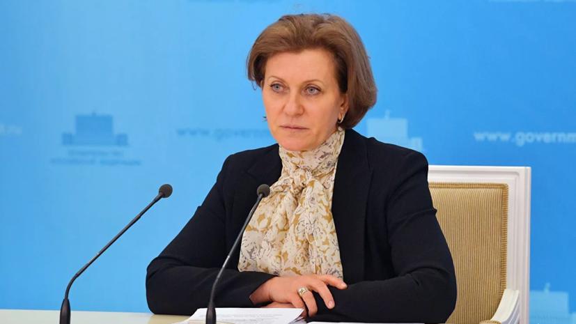 Попова назвала дату появления в России «нулевого пациента» с COVID-19