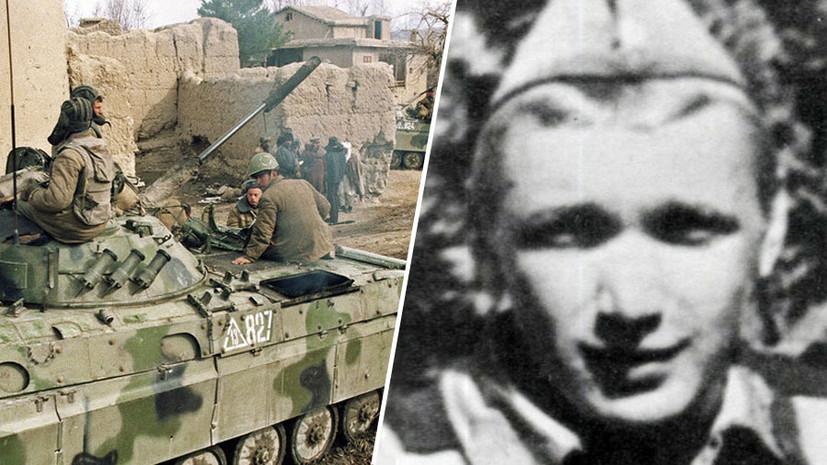 Снимок из прошлого: как поисковикам удалось прояснить судьбу пропавшего без вести в Афганистане советского солдата