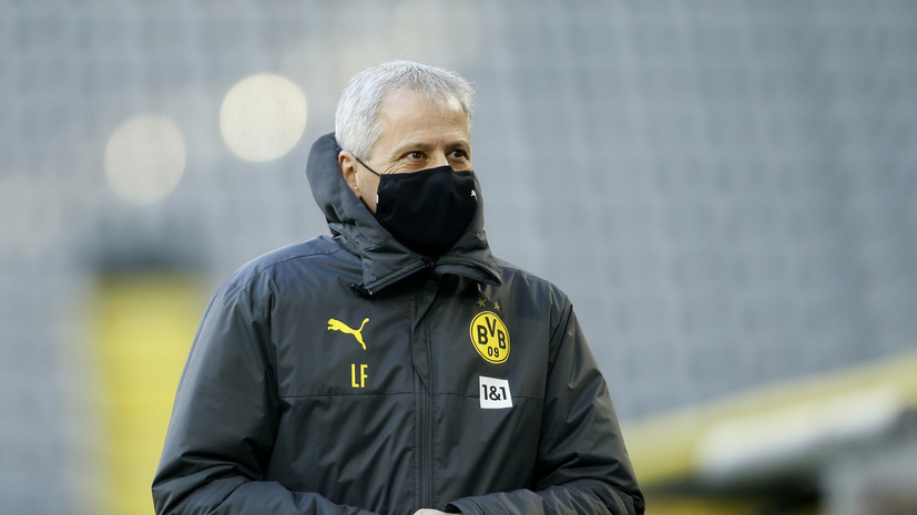 СМИ: Дортмундская «Боруссия» уволила главного тренера Фавра