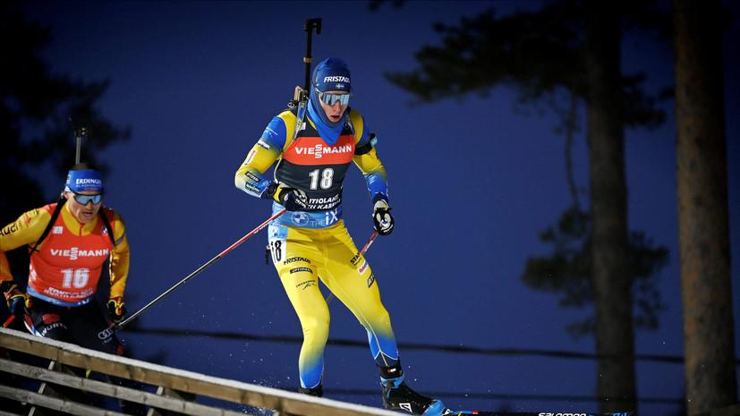Шведы выиграли эстафету на КМ по биатлону в Хохфильцене, россияне — четвёртые