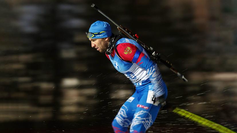 Роковой промах: сборная России по биатлону стала четвёртой в эстафете из-за штрафного круга Логинова на этапе КМ
