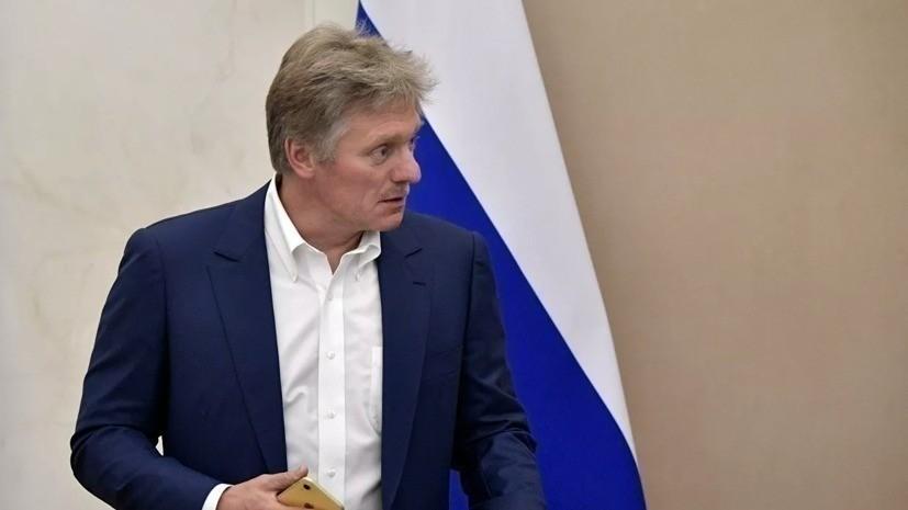 Песков рассказал об особенностях очных встреч Путина в период пандемии