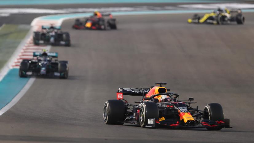 Ферстаппен выиграл Гран-при Абу-Даби, Квят — 11-й