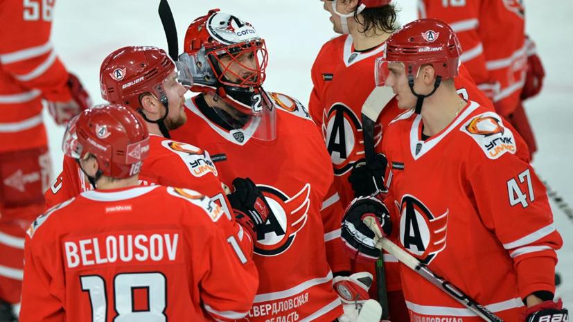 «Автомобилист» прервал десятиматчевую серию поражений в КХЛ, обыграв «Металлург»