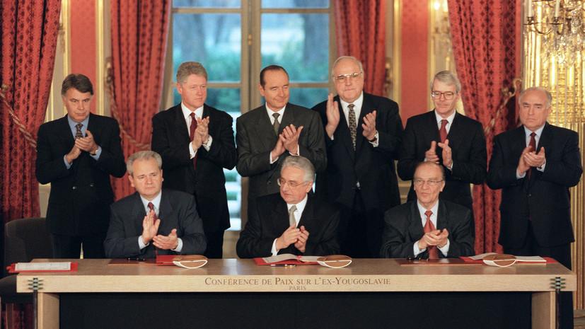 «Мнение сербов значения для Запада не имело»: какую роль Дейтонские соглашения сыграли в судьбе Югославии