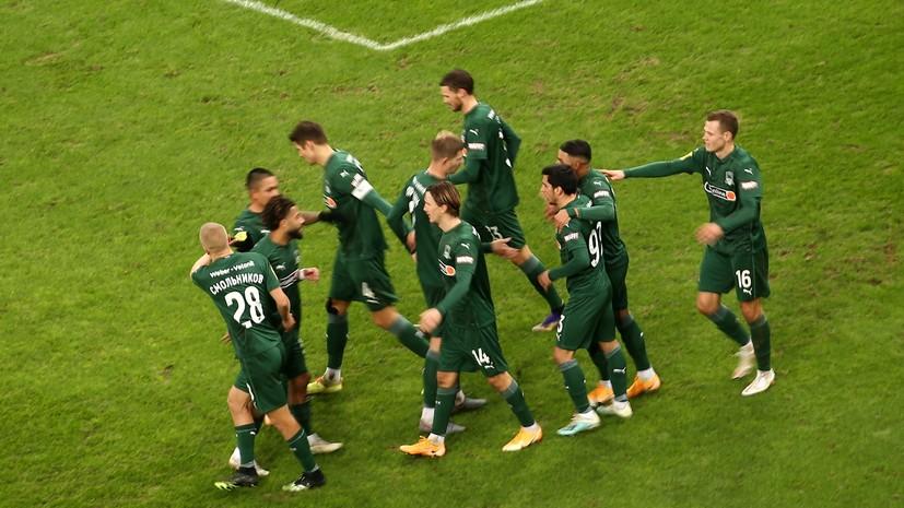 Грубая ошибка Крыховяка, два гола к 11-й минуте и нереализованный пенальти: как «Краснодар» разгромил «Локомотив» в РПЛ