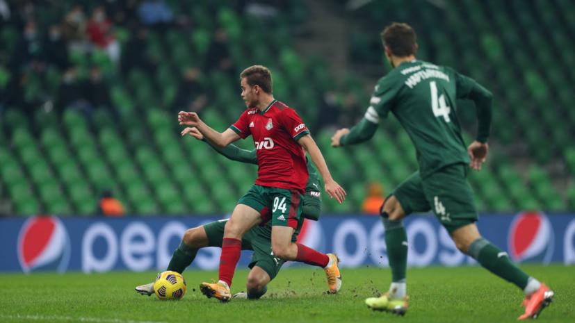 Поражение от «Краснодара» стало крупнейшим в истории выступлений «Локомотива» в РПЛ