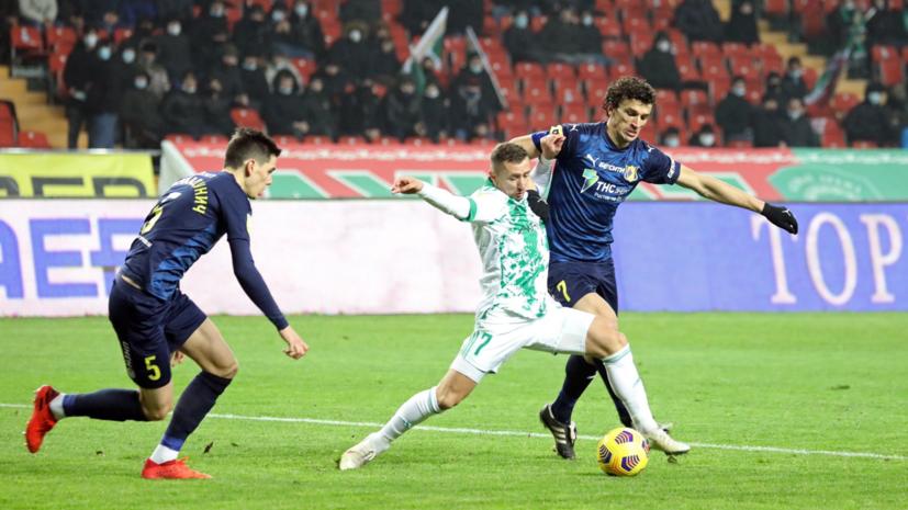 «Ростов» обыграл «Ахмат» в матче РПЛ