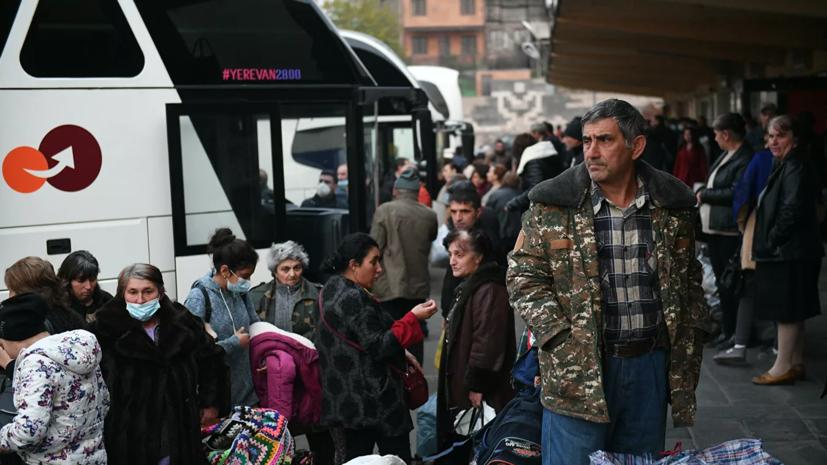 В Карабах из Армении вернулись ещё более 820 беженцев