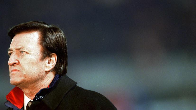 Экс-тренер сборной Хорватии по футболу умер от коронавируса