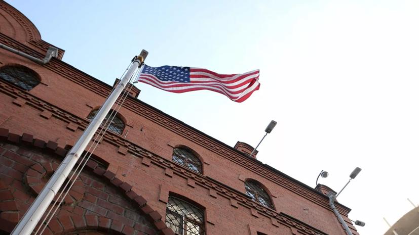 Генконсульство США в Екатеринбурге не комментирует информацию о возможном закрытии