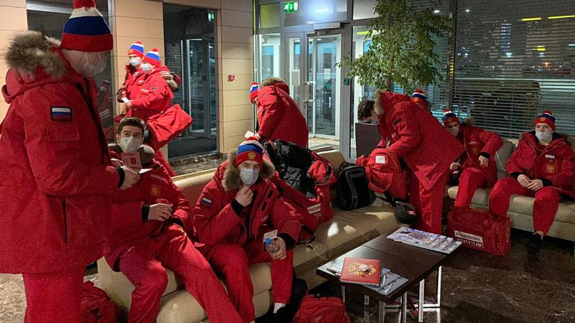Молодёжная сборная России по хоккею прибыла в Эдмонтон на МЧМ-2021