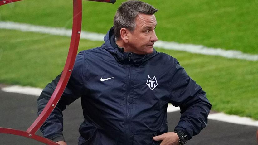 СМИ: Два клуба РПЛ интересуются тренером «Тамбова» Первушиным