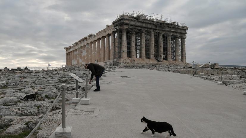 Министр туризма Греции прокомментировал ситуацию с открытием границ