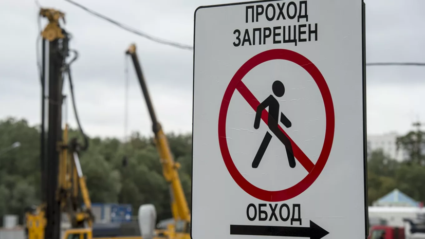 Минстрой предложил упростить въезд мигрантов для работы на стройках