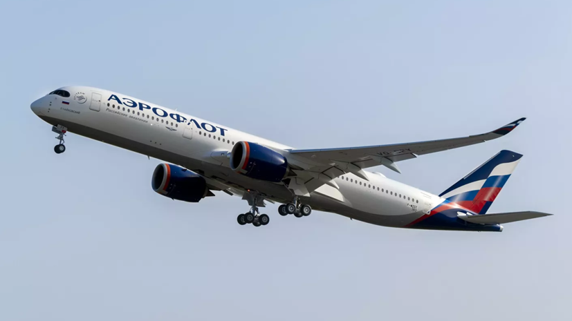 «Аэрофлот» усиливает контроль за масочным режимом на борту