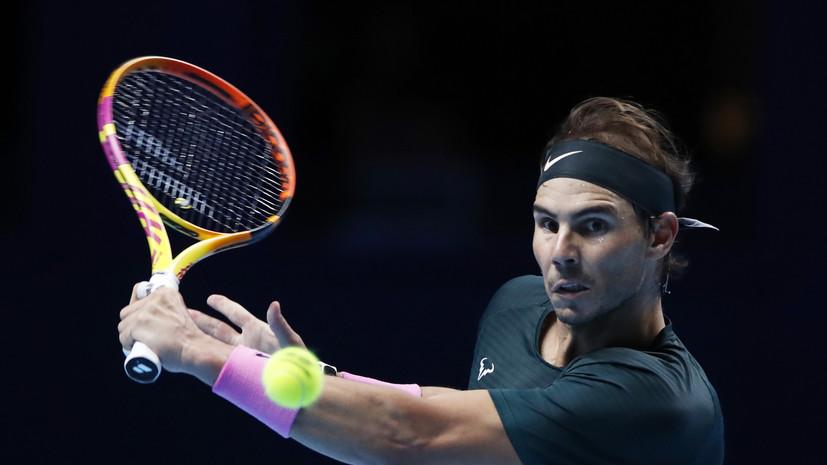 Надаль выступит на Australian Open в 2021 году