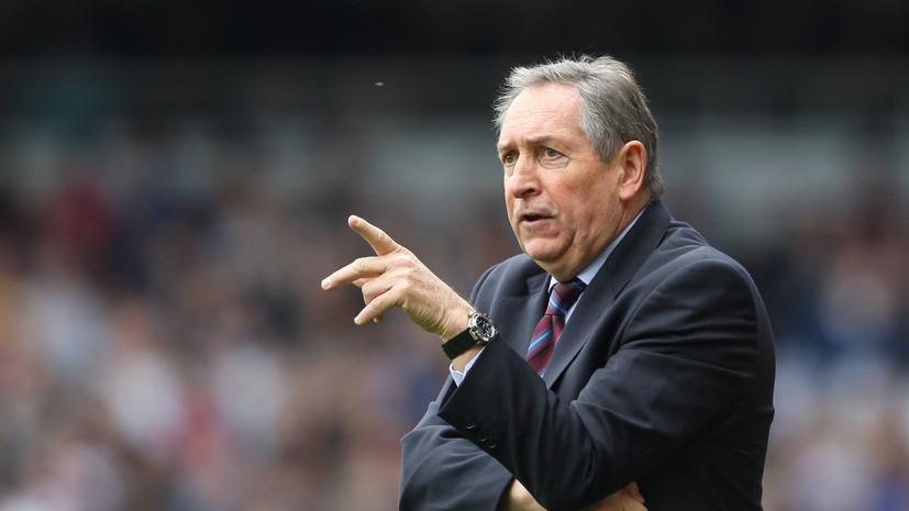 Скончался бывший тренер «Ливерпуля» Улье