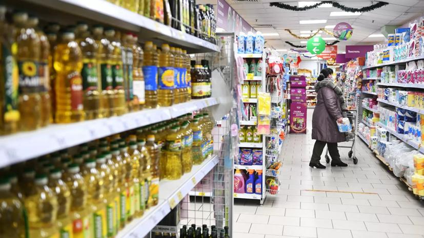 В России снизят цены на сахар и подсолнечное масло до апреля 2021 года