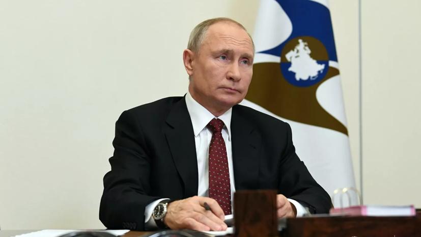 Путин пообещал проработать вопрос страхования учителей в пандемию