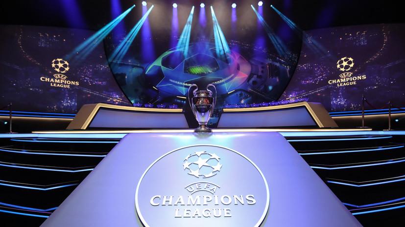 Стали известны результаты жеребьёвки 1/16 финала Лиги Европы
