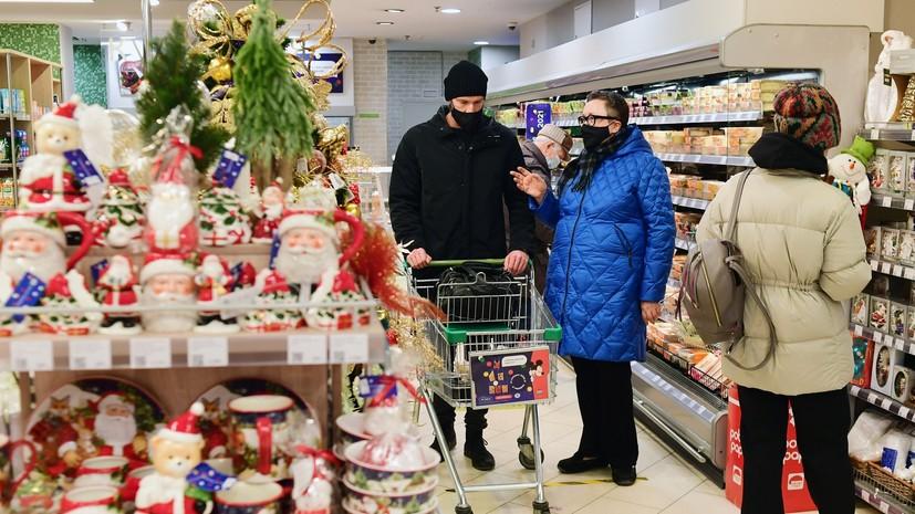 Продовольственный баланс: правительство России приняло меры по сдерживанию цен на продукты питания