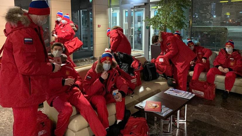 Проблемы с багажом, задержка рейса и песни «Ленинграда»: как сборная России по хоккею добиралась до Канады перед МЧМ