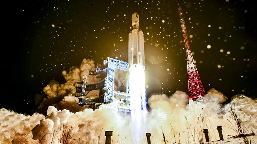 «Надёжная и мощная»: космические войска ВКС провели успешный пуск ракеты-носителя «Ангара-А5»