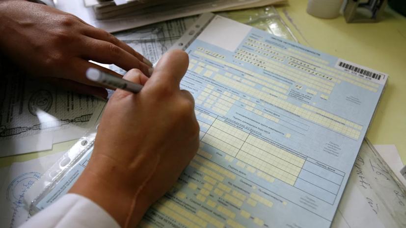 Терапевт прокомментировала новые правила выдачи больничных