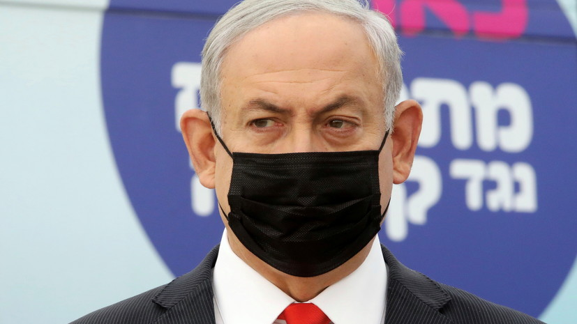 Нетаньяху ушёл на самоизоляцию до 18 декабря