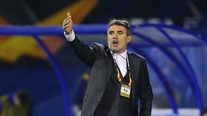 Тренер загребского «Динамо» заявил, что хотел получить «Краснодар» в соперники по плей-офф ЛЕ