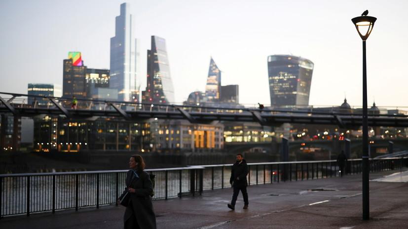 В Лондоне введут максимальный уровень карантинных ограничений