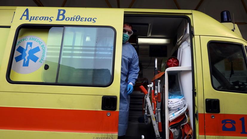 В Греции за сутки выявили 639 новых случаев коронавируса