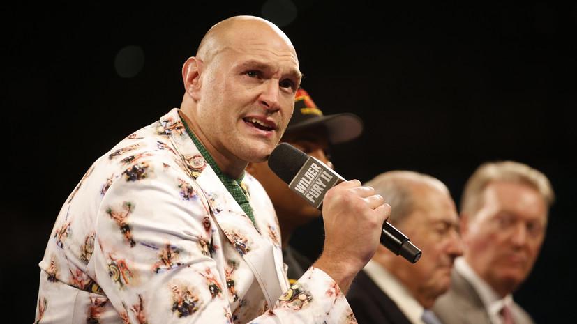 Боксёр Фьюри потребовал убрать его из списка претендентов на премию «Спортсмен года»